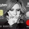 【申込開始】楽天カードのX JAPAN YOSHIKI デザインのクレジットカードが登場!チケット先行販売の優待付き!