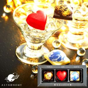 惑星チョコレート画像